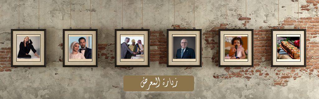 خدمات تصوير فوتوغرفي وفيديو في الدوحة قطر